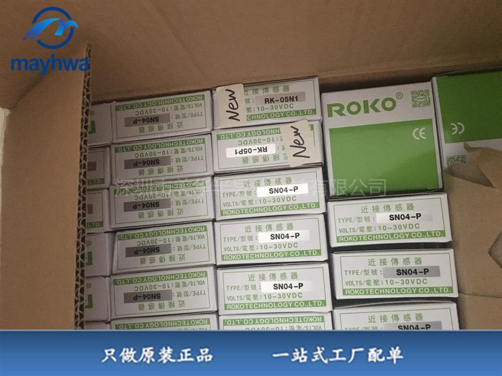 供应SN04-P ROKO IC电子元器件全新原装现货