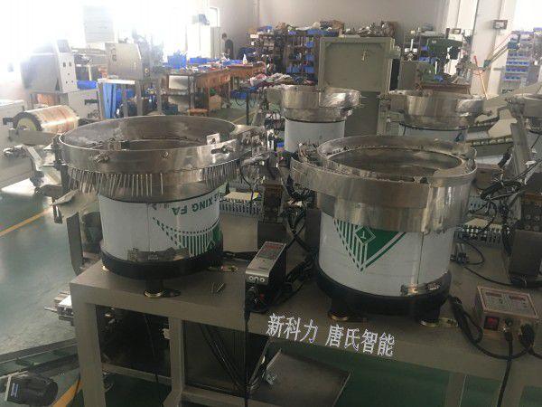 螺丝塑料件包装机自动螺丝包装机膨涨管螺丝包装机