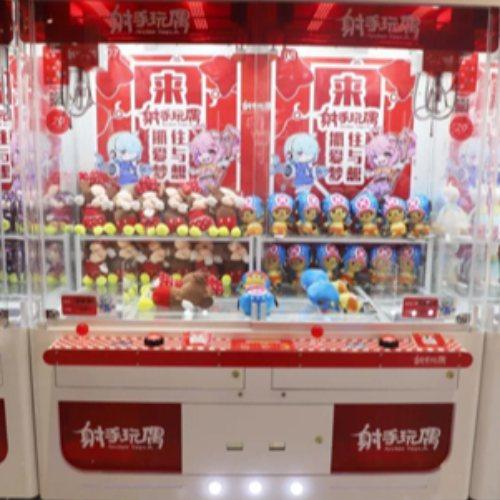 成都娃娃机运营一体化的沉浸式娱乐消费体验 谷微动漫科技