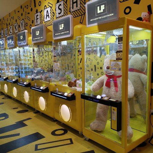 奈雪的茶加盟娃娃机三里屯 店地址 谷微动漫科技