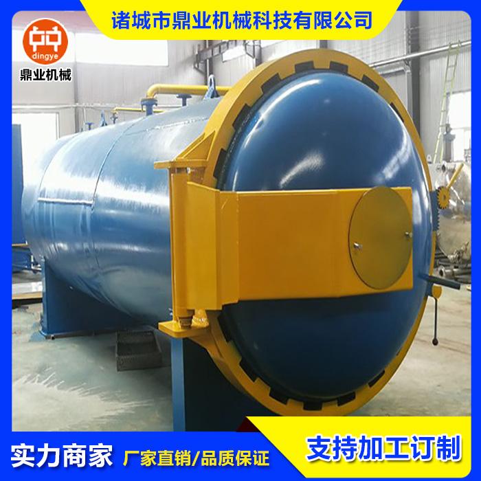 包胶衬胶硫化罐 电水硫化罐 轮胎翻新硫化罐 气囊硫化罐