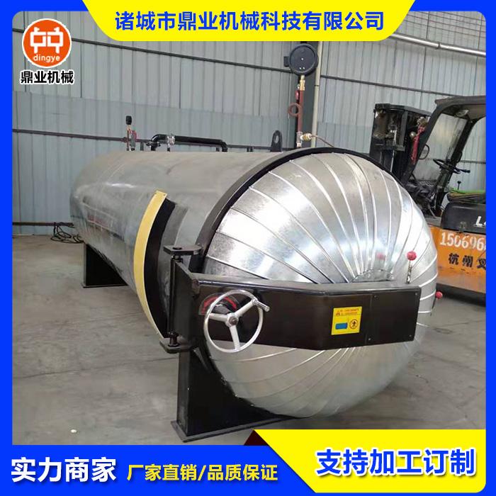不锈钢硫化罐  不锈钢罐体  电蒸汽硫化罐  电加热硫化罐 热压罐