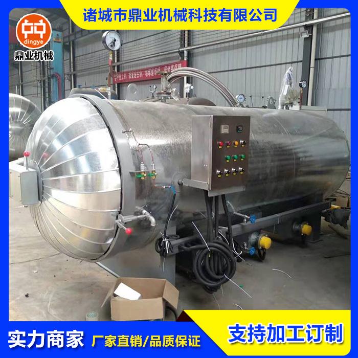 蒸汽硫化罐 胶管硫化罐 电热硫化罐 橡胶硫化罐 鼎业