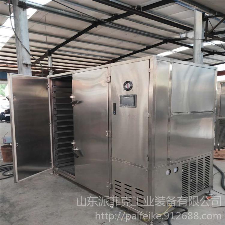 菊花空气能热泵干燥机 派菲克 自动化箱式空气能热泵干燥机