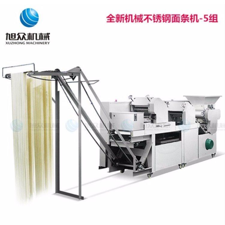 多功能面条机 蔬菜面条机报价 杂粮面条机生产 旭众机械