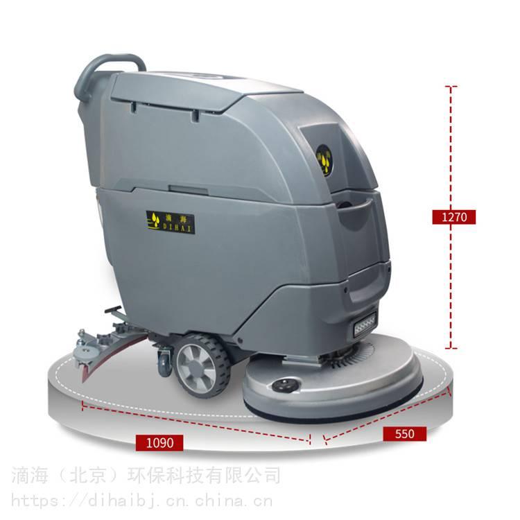 山东滴海工业洗地机全自动洗地机供应定做