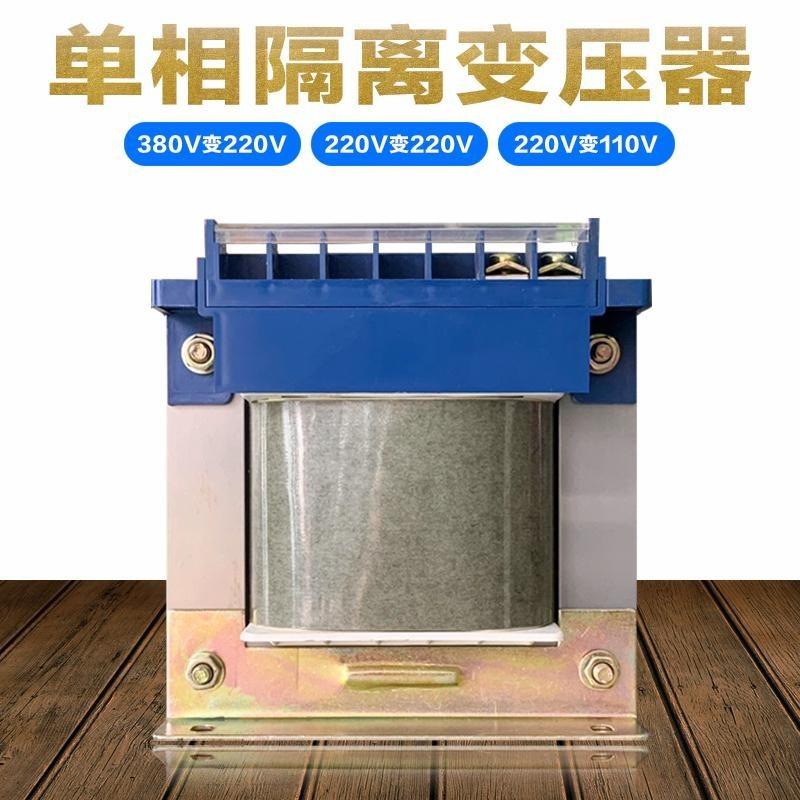 石嘴山220V比220V单相控制隔离变压器 机床电气隔离