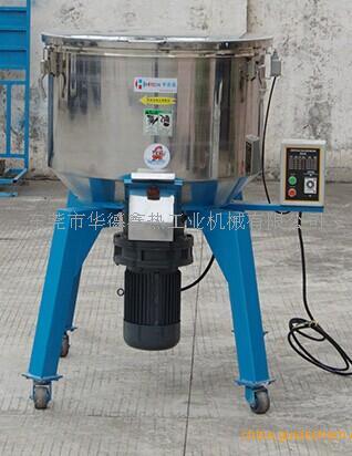 立式搅拌机 混料机塑料混料机