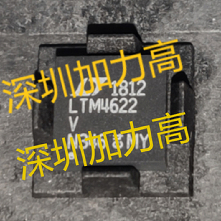 (询价为准)LINEAR/凌力尔特   LTM4622IV  LGA-25代理直供现货