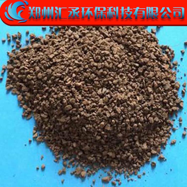 过滤器用锰砂滤料报价 汇丞 过滤器用锰砂滤料厂商