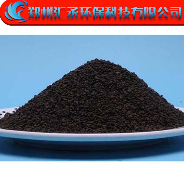 高含量除铁锰砂参数 汇丞 处理矿井水除铁锰砂规格