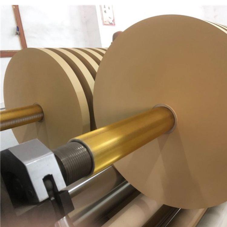 包装材料分条纸销售 刺绣专用分条纸生产厂 康创
