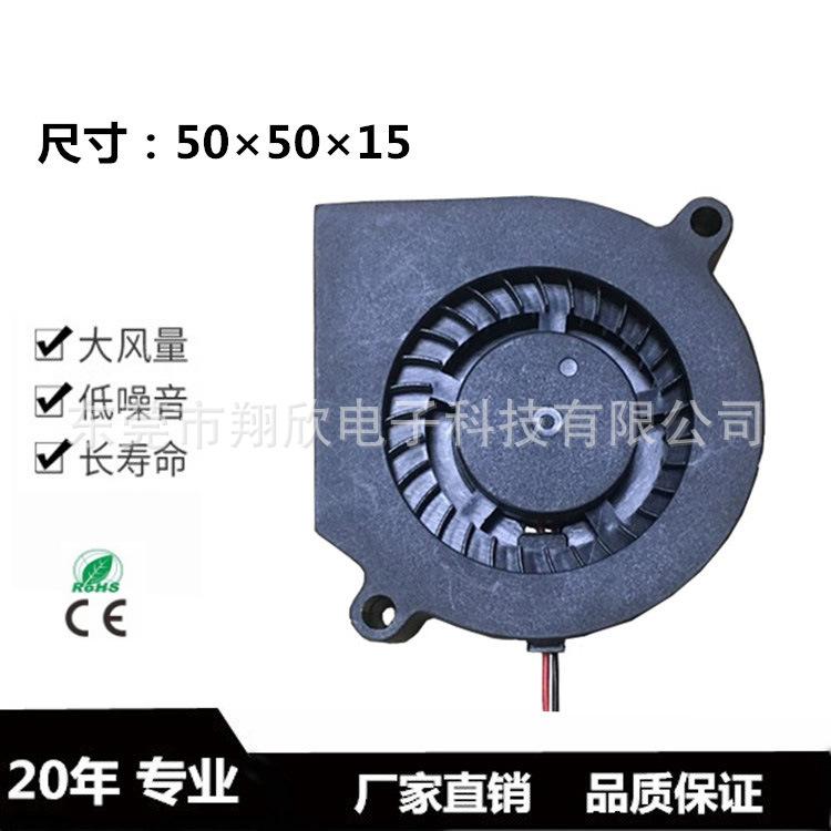厂家直销 鼓风机 散热风扇 超静音散热风扇 含油涡轮鼓风机