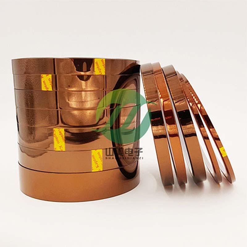 专业生产金手指胶带 耐高温胶带 PI膜金手指单面耐高温胶带可模切冲型