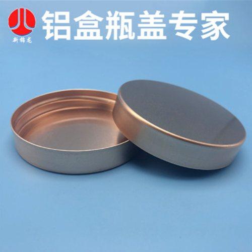 内牙铝盖生产商 螺纹铝盖生产商 新锦龙 玻璃瓶铝盖定制