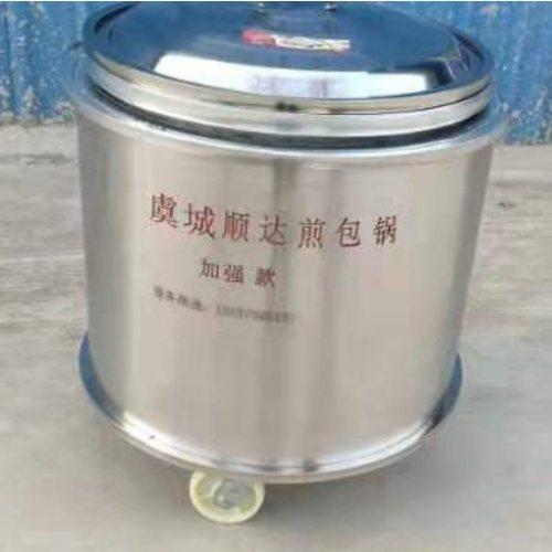 煎包锅-水煎包锅-早餐生意专用包子锅-水煎包锅-顺达牌60cm