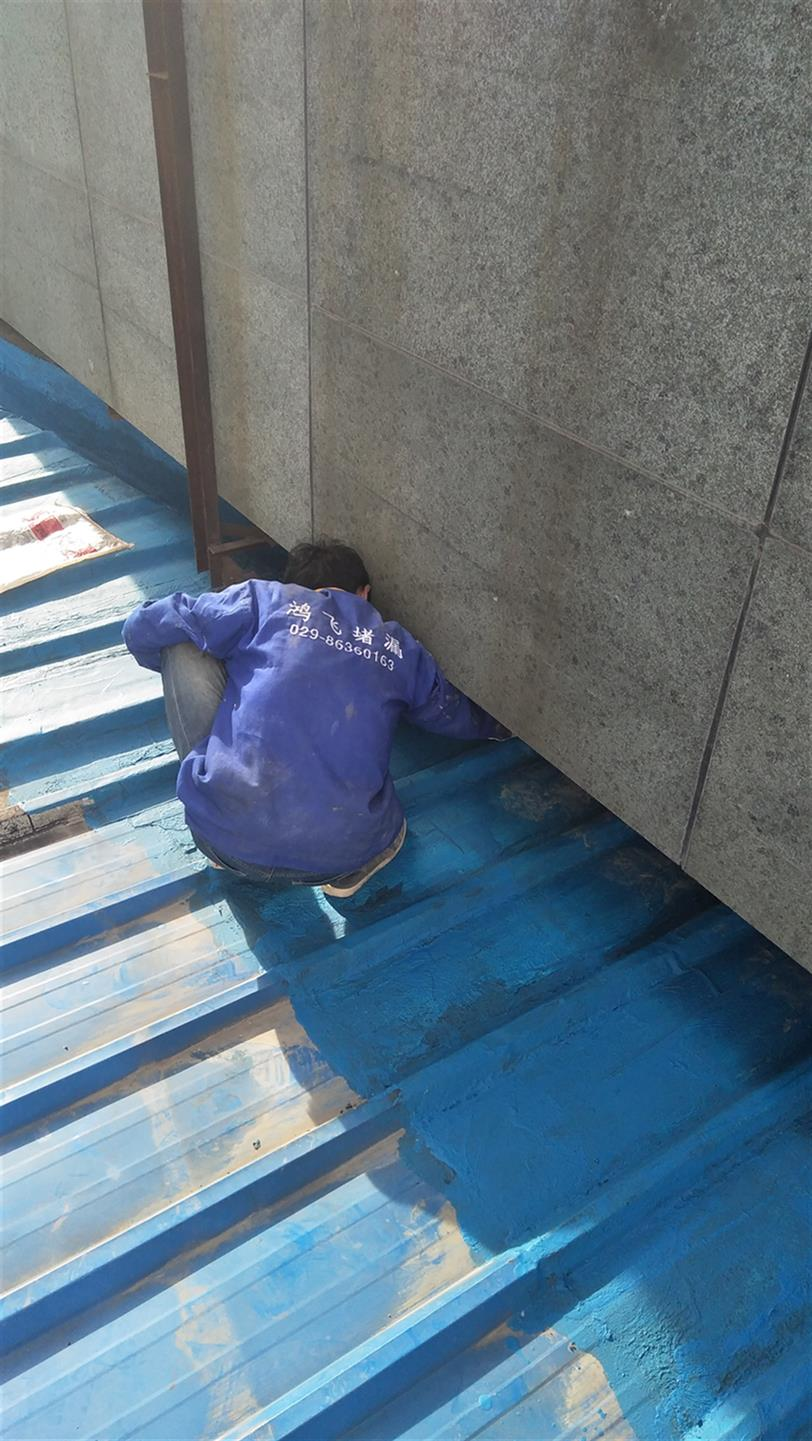 商洛屋面漏水维修 房顶漏水维修 可上门服务