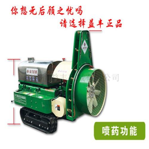 自走式果园施肥机操作视频 益丰 专业生产果园施肥机供应商