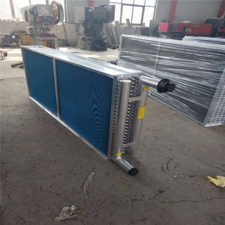 生产组合风柜表冷器 万冠空调 山东组合风柜表冷器哪家强