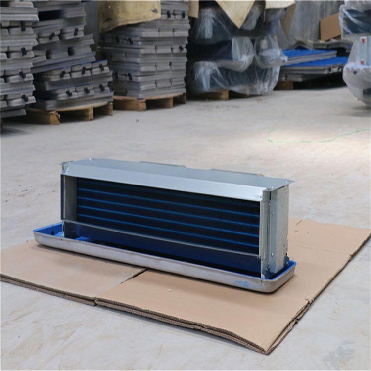 万冠空调 购买暗装风机盘管 山东暗装风机盘管用途