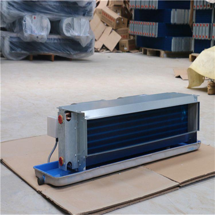 购买风机盘管空调器哪家好 万冠空调 供应风机盘管空调器供应