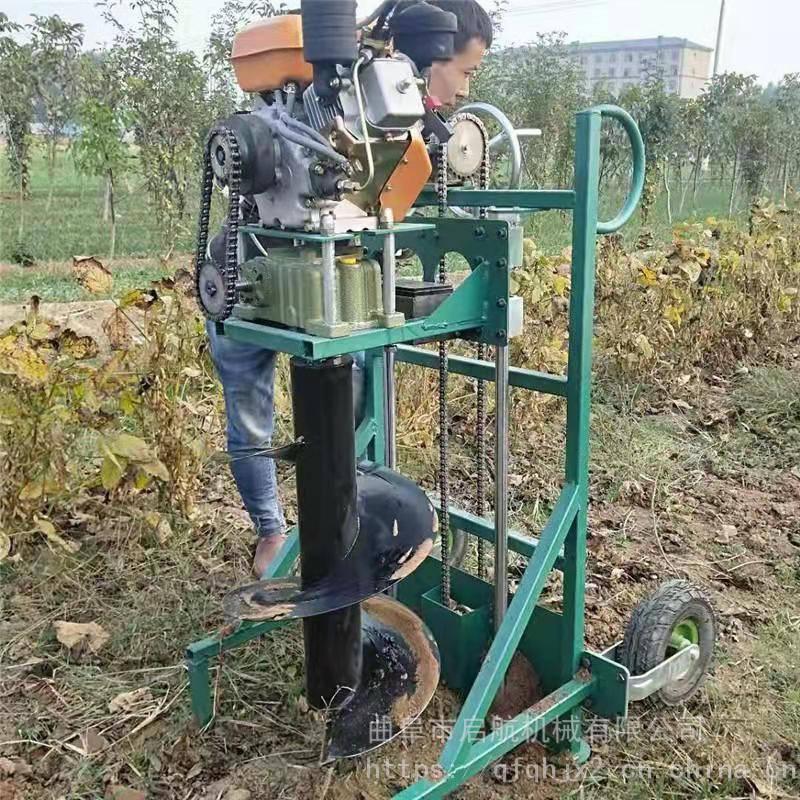 电线杆钻坑机牵引式植树挖坑机多功能植树挖坑机
