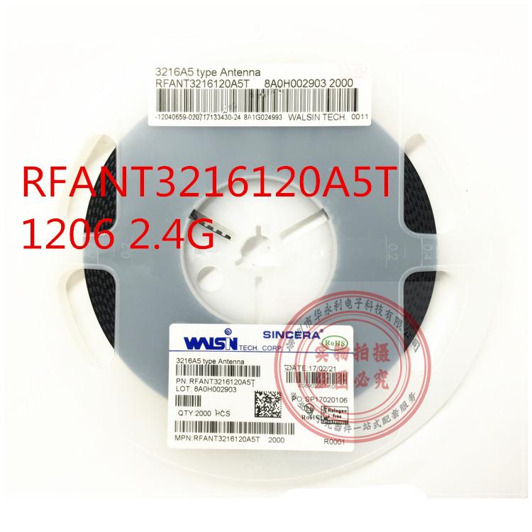 贴片陶瓷蓝牙天线RFANT3216120A5T 1206 2.4G