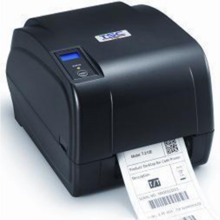 易乐码 小型条码机多少钱 桌面型条码机报价