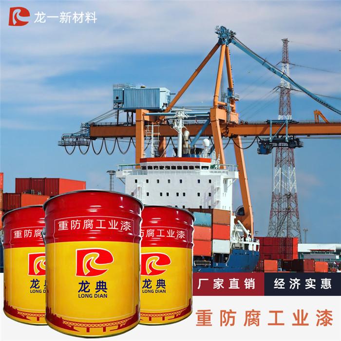 东莞氟碳漆厂 氟碳漆供应商 不锈钢氟碳漆 由龙建材