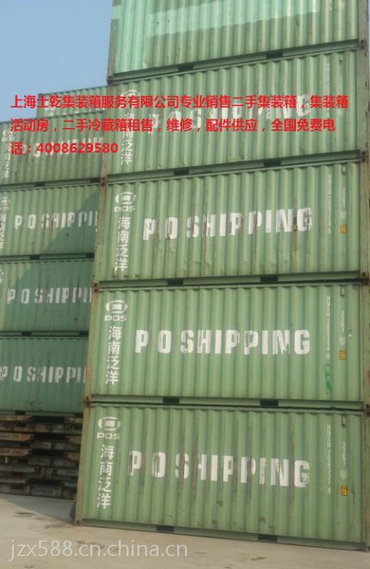 上海二手集装箱买卖/集装箱活动房租售
