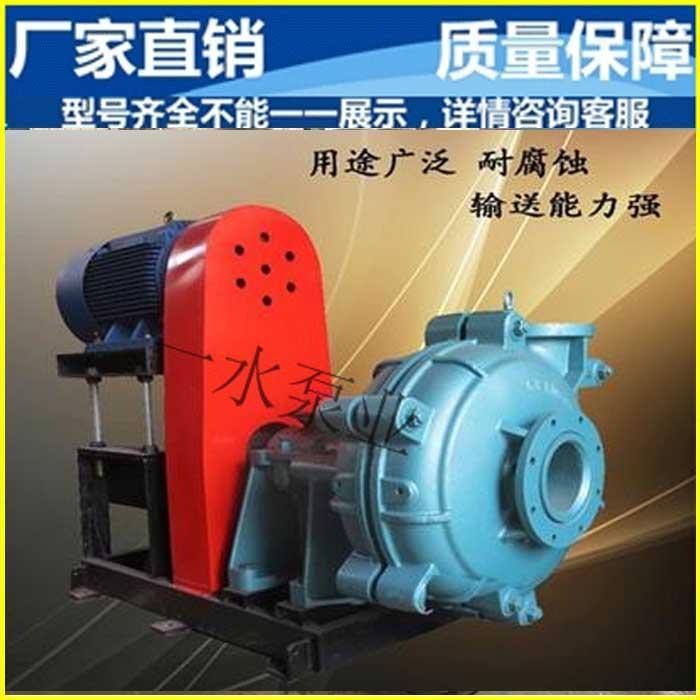 潜水渣浆泵价格 压滤机专用潜水渣浆泵安装 一水泵业