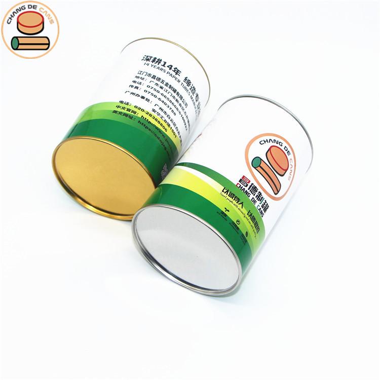 厂家直销打底裤包装罐纸筒纸罐定制 昌德制罐