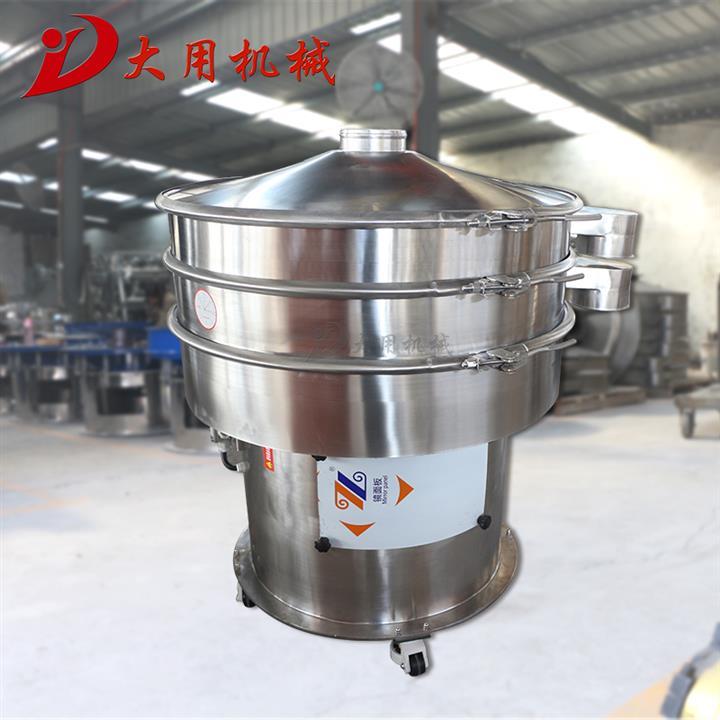 MBS树脂分级机厂家供应_保健食品三次元振动筛材质