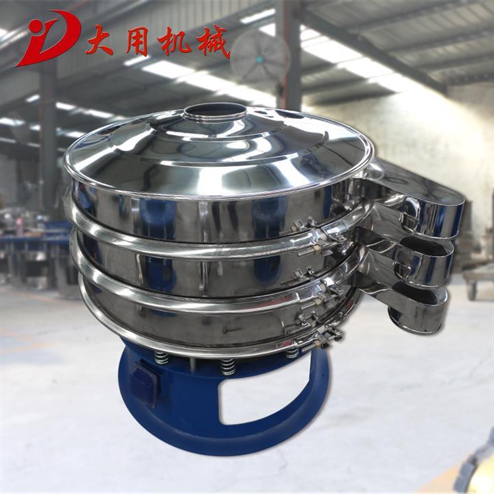 3661原煤分级筛价格_PVC树脂粒三次元振动筛厂家