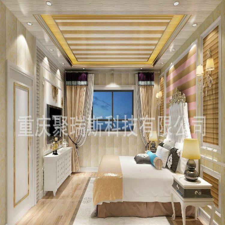【重庆聚瑞斯集成墙板】 竹木纤维 环保 集成 定制 一件也发货