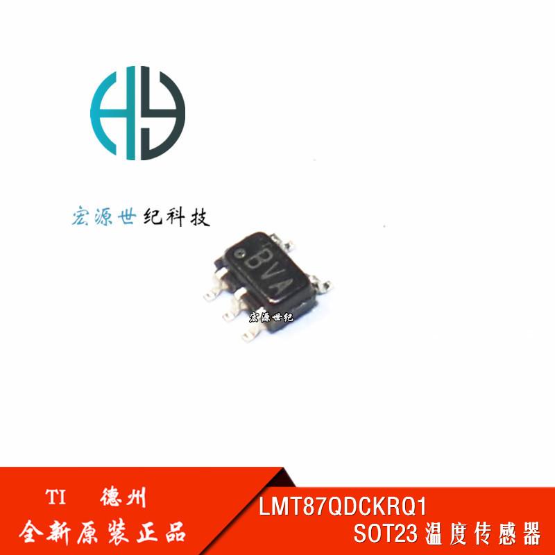LMT87QDCKRQ1 SOT-23 丝印 BAV 温度传感器