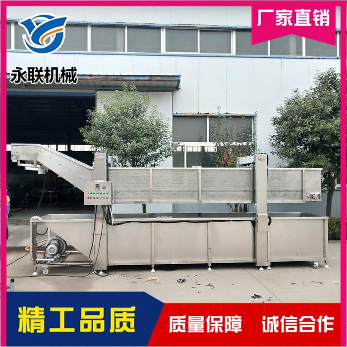 商用化冻机质量保证 商用化冻机报价 常温化冻机 永联