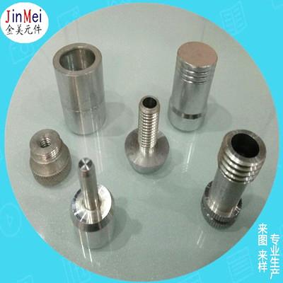 供应铝圈环 铝外壳 铝天线 铝套 铝套加工 铝套头 加工