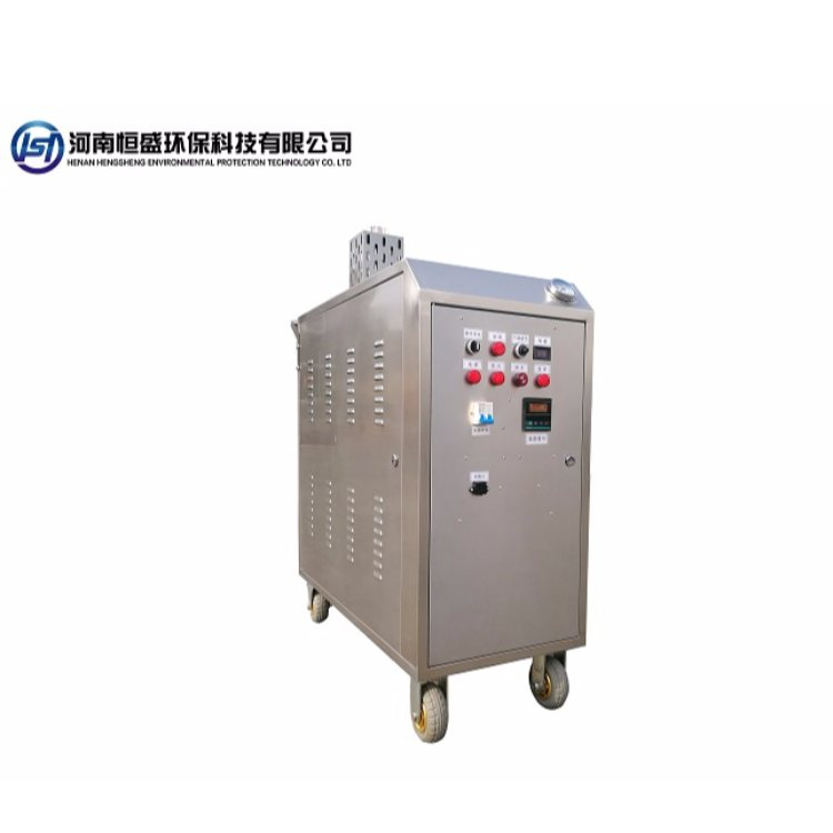 恒盛 蒸汽洗车机 燃气蒸汽洗车机 高压蒸汽洗车机设备