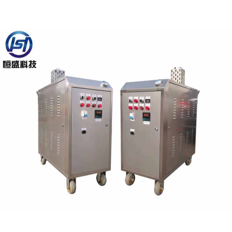 手推式蒸汽洗车机的优势全自动蒸汽洗车机 恒盛环保