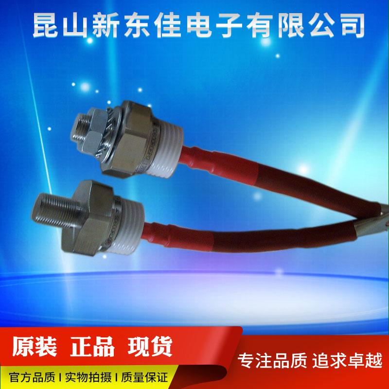 新东佳供应[正品] 威士 螺栓二极管SD200N20PC等型号齐全