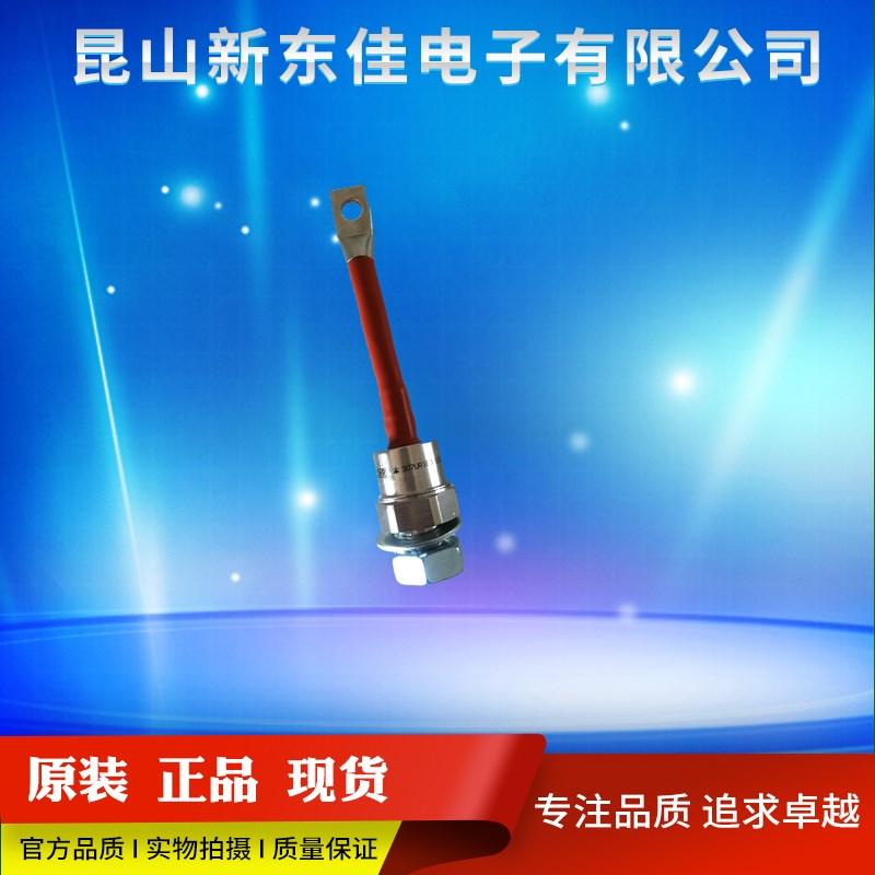 新东佳供应一级代理销售VISHAY螺栓二极管240UR60D[货真价实]