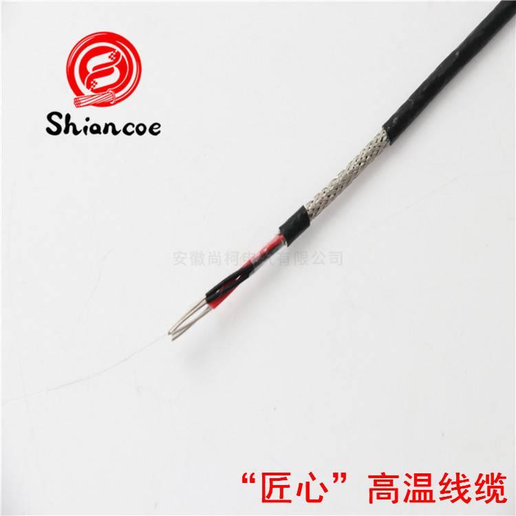 安阳氟塑料电缆KC-FFP安徽尚柯厂家直销