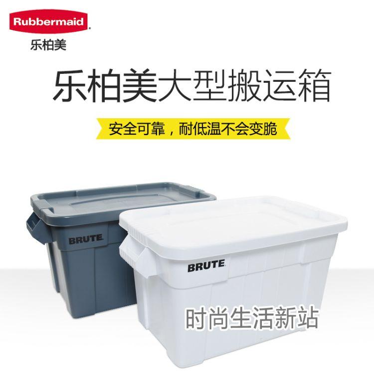 整理箱家用收纳箱 收纳储物箱搬运箱 大号塑料家庭整理箱批发 FG9S3000-FG9S3100