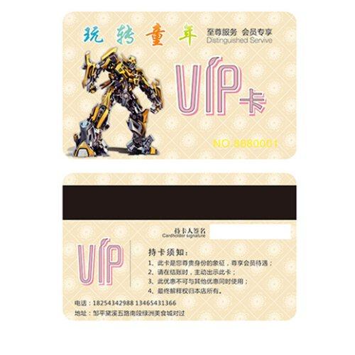 磁条卡印刷厂费用 天际 IC卡印刷厂供应商