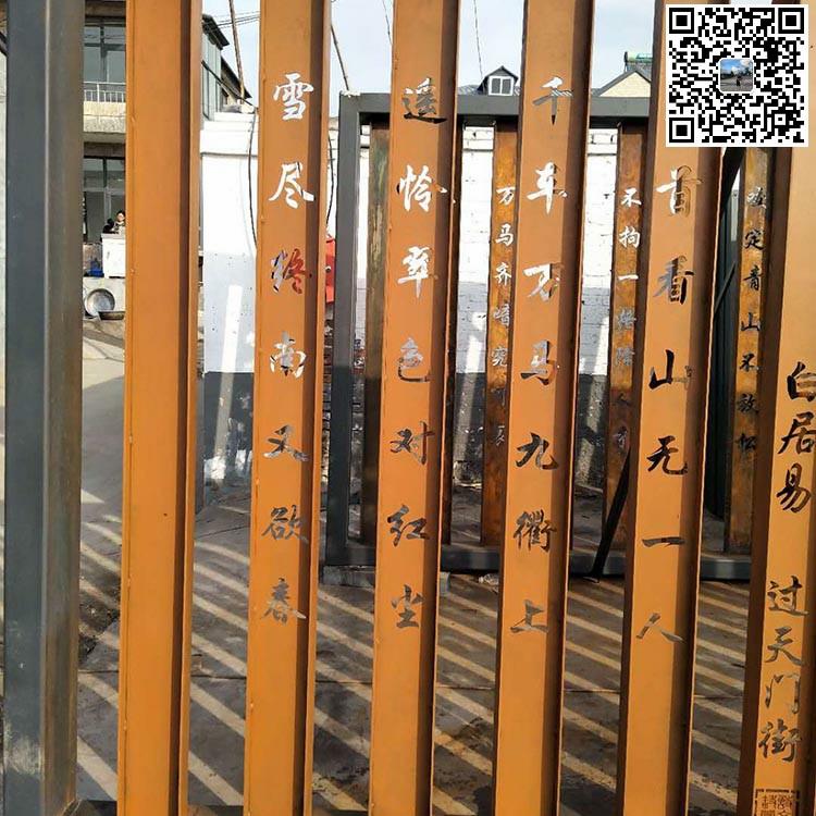 景观围墙用耐候板定做 景观围墙用耐候板雕塑 卓纳钢铁