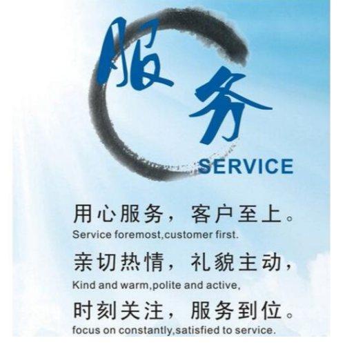 函旅商务 申请外国人工作签证办理 申请外国人工作签证政策