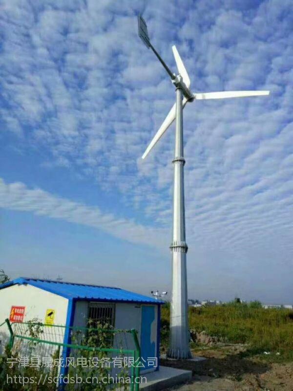 厂家直接销售500w风力发电机风光互补发电设备精准技术服务提供商晟成
