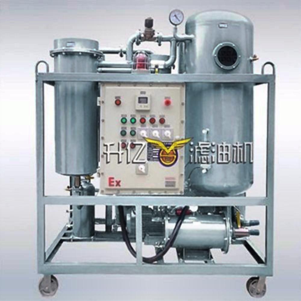 润滑油滤油机 润滑油滤油机销售 润滑油滤油机