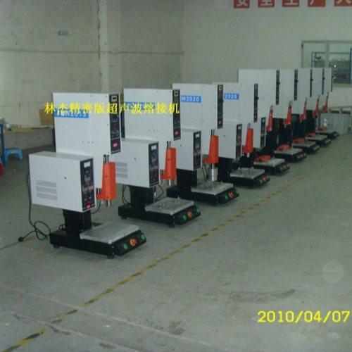 转盘式塑料焊接机供应 转盘式塑料焊接机设备 林杰